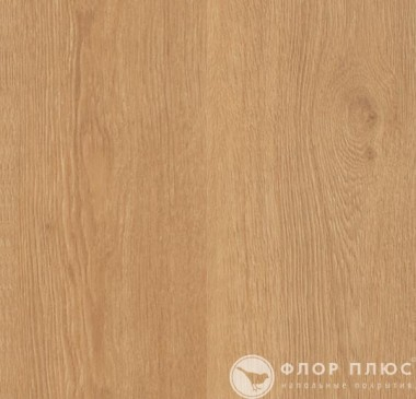 ПВХ плитка Forbo Allura Flex Wood French oak